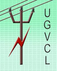 UGVCL VIDYUT SAHAYAK (JUNIOR ASSISTANT) Recruitment Announced