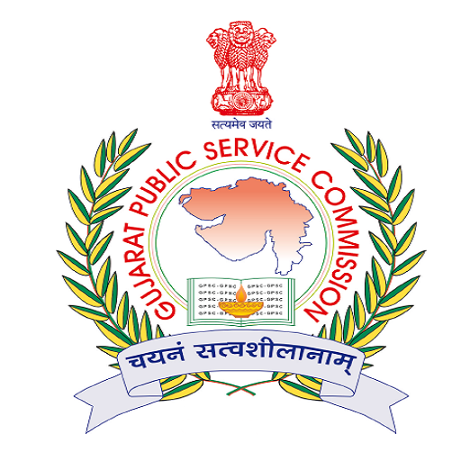 GPSC Police Inspector (Unarmed) Mains Exam Call Letter Declared