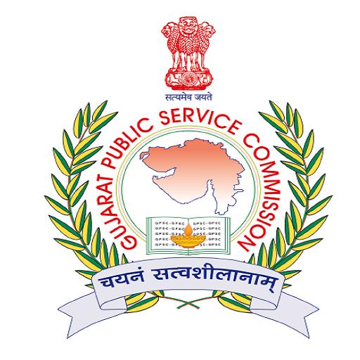 GPSC State Tax Inspector (STI) Preliminary Marks
