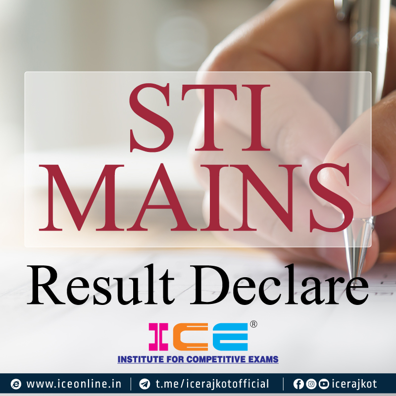 STI Result Declared 2020